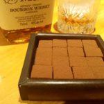 チョコレートバーR