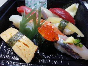 奴寿司日光店