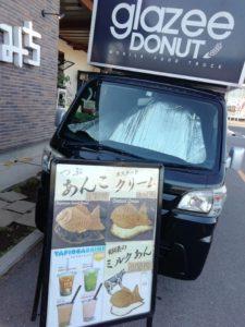 Glazze Donut