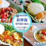 MooM (ムーム)