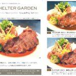 shelter_garden1