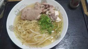 麺蔵あつお