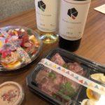 Kusaka Vineyards