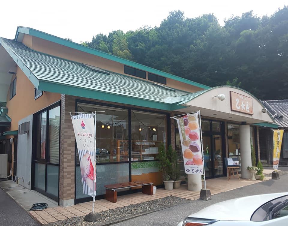 乙女屋 宇都宮 鶴田雨情店