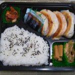 餃子ハウス